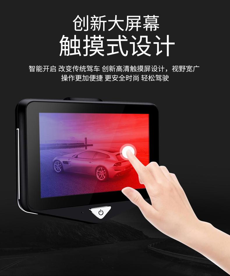 XGE新款双镜头行车记录仪高清夜视汽车电子狗三合一测速一体全景