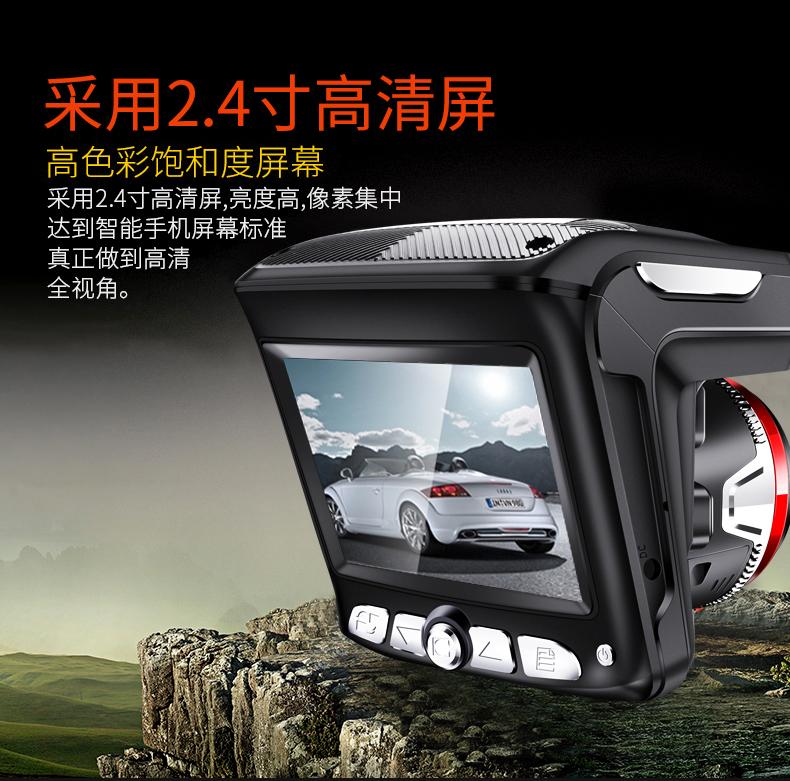XGE行车记录仪高清夜视双镜头全景新款汽车车载测速电子狗一体机