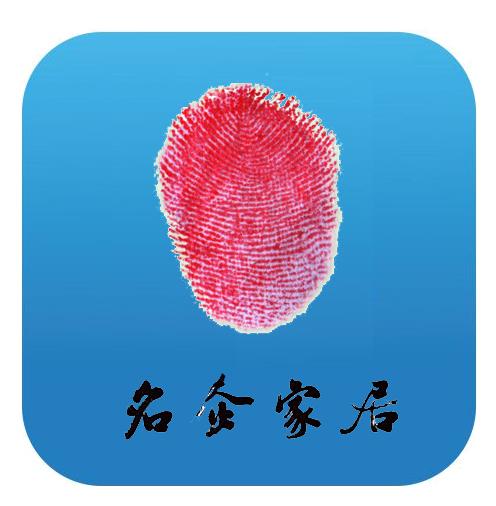 上合峰会选址青岛的N个理由